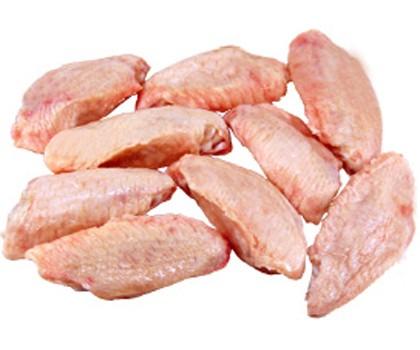Frozen Chicken Mid Joint Wings Buy Online